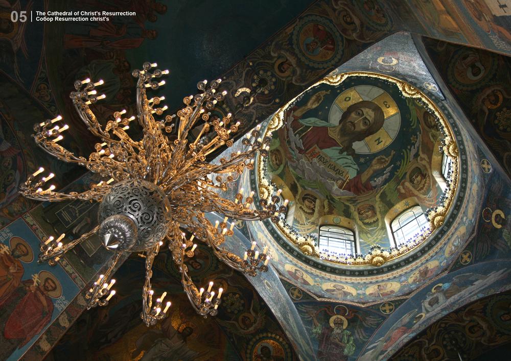 St Petersbourg, Cathédrale Saint-Sauveur-sur-le-Sang-Versé